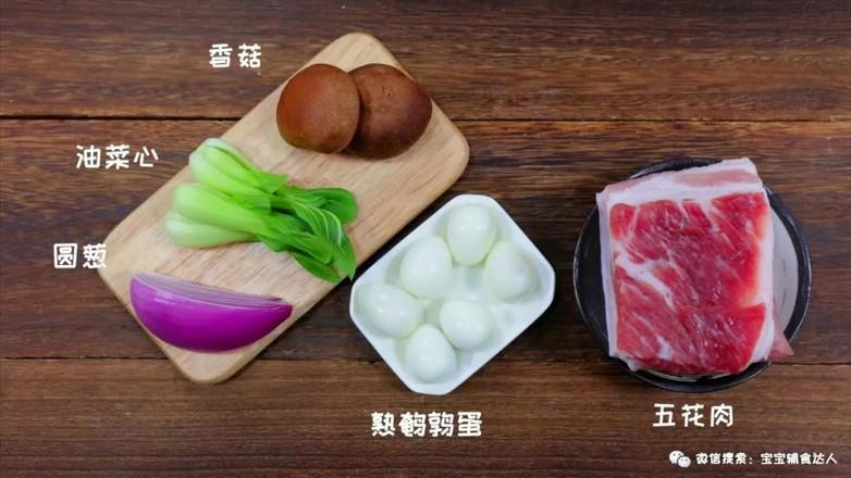 宝宝版卤肉饭  宝宝辅食食谱的做法大全