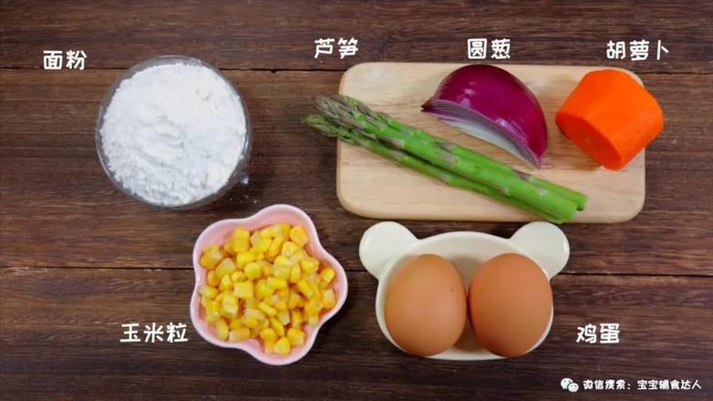 蔬菜早餐饼  宝宝辅食食谱的做法大全