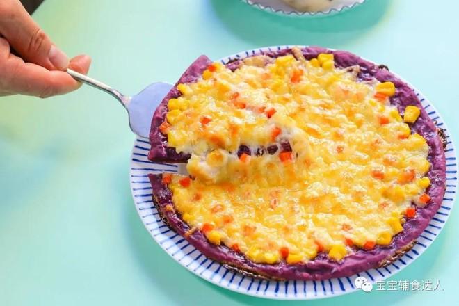 紫薯粗粮披萨  宝宝辅食食谱怎样炖