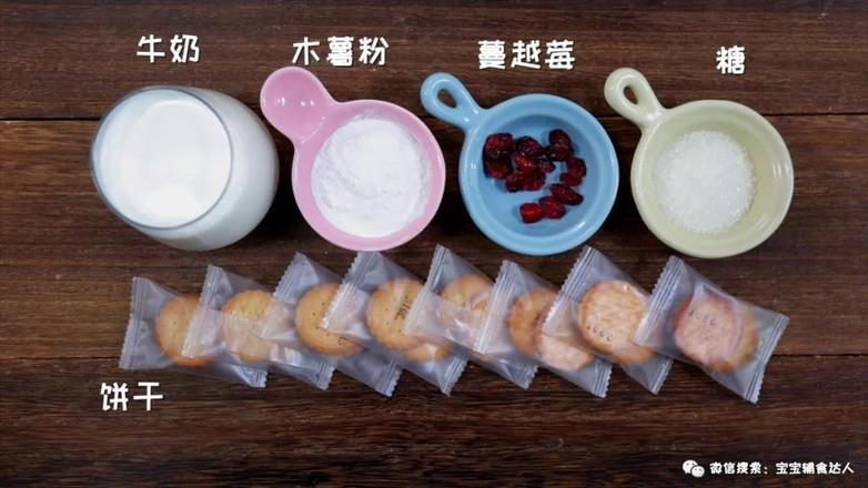 鲜奶麻薯  宝宝辅食食谱的做法大全