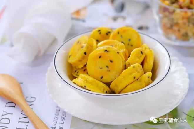 鸡蛋香蕉饼  宝宝辅食食谱怎么煮