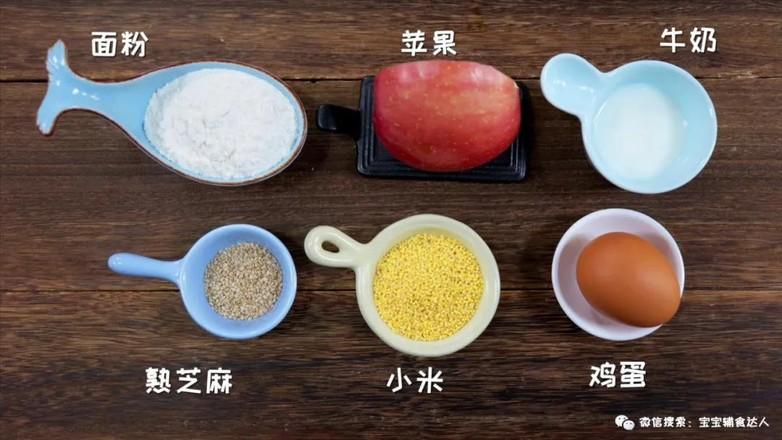 苹果鸡蛋软饼  宝宝辅食食谱的做法大全
