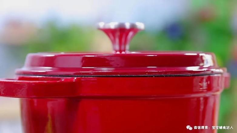 铁锅焖鸡  宝宝辅食食谱怎么煮