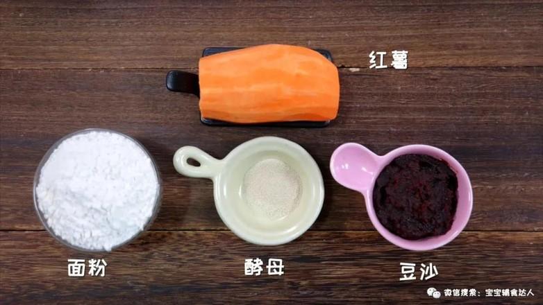 红薯豆沙饼  宝宝辅食食谱的做法大全