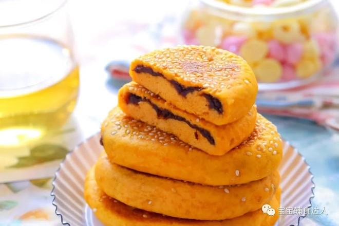 红薯豆沙饼  宝宝辅食食谱的制作