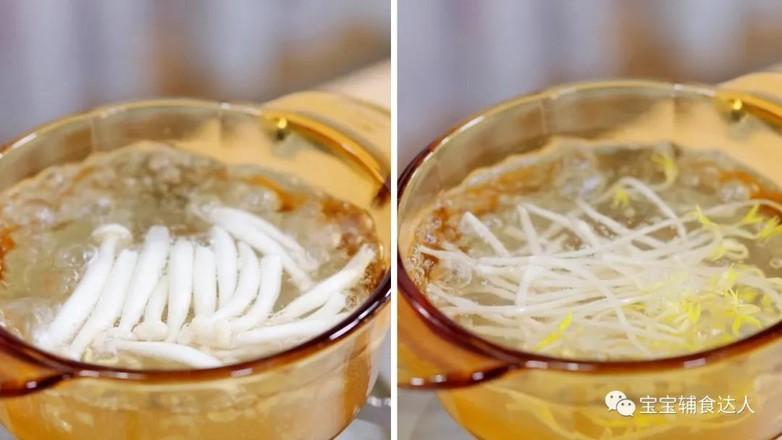 蘑菇豆芽饼  宝宝辅食食谱的做法图解