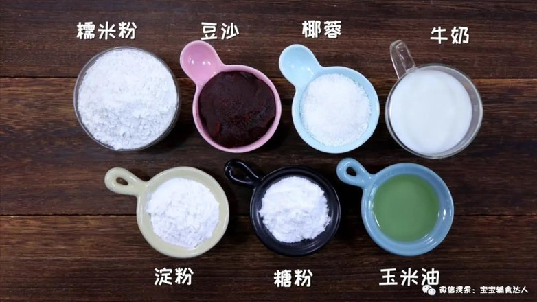 糯米豆沙卷  宝宝辅食食谱的做法大全