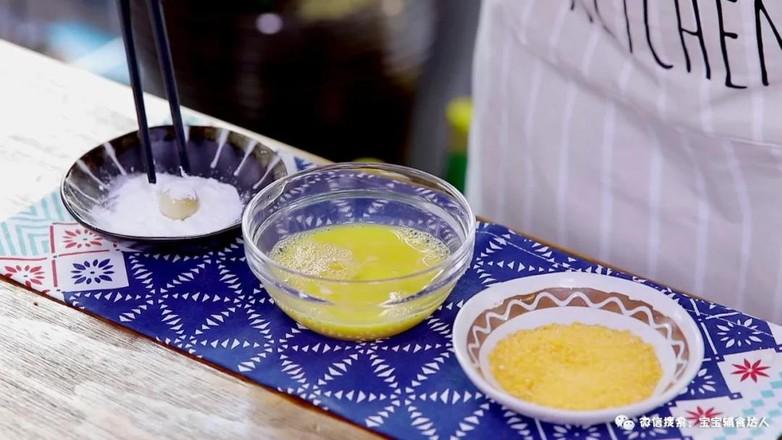香蕉酥球  宝宝辅食食谱的简单做法