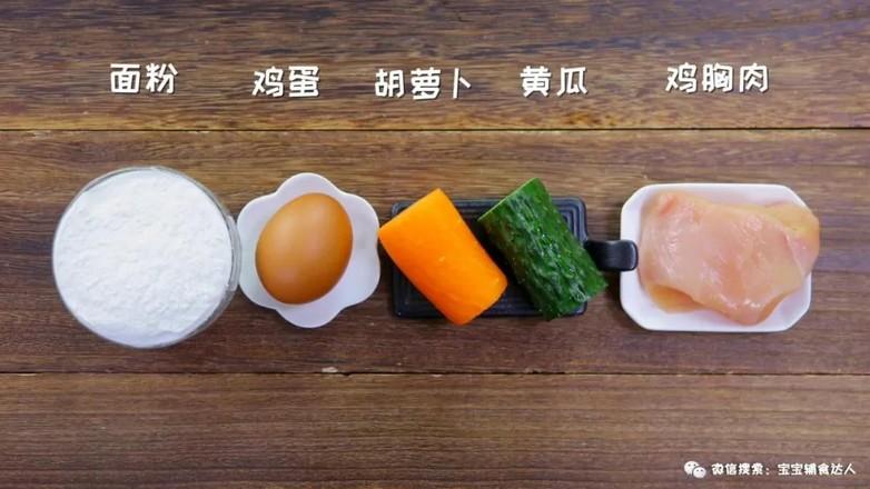 清爽鸡丝面  宝宝辅食食谱的做法大全