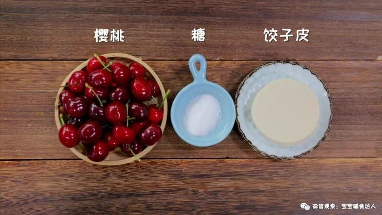 樱桃小方派  宝宝辅食食谱的步骤