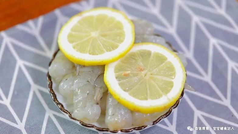 玉米虾条  宝宝辅食食谱的做法图解