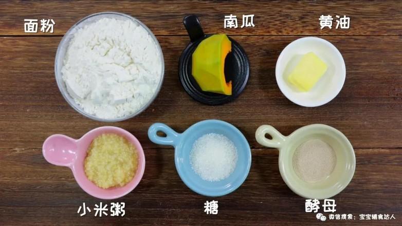 小米南瓜卷  宝宝辅食食谱的做法大全