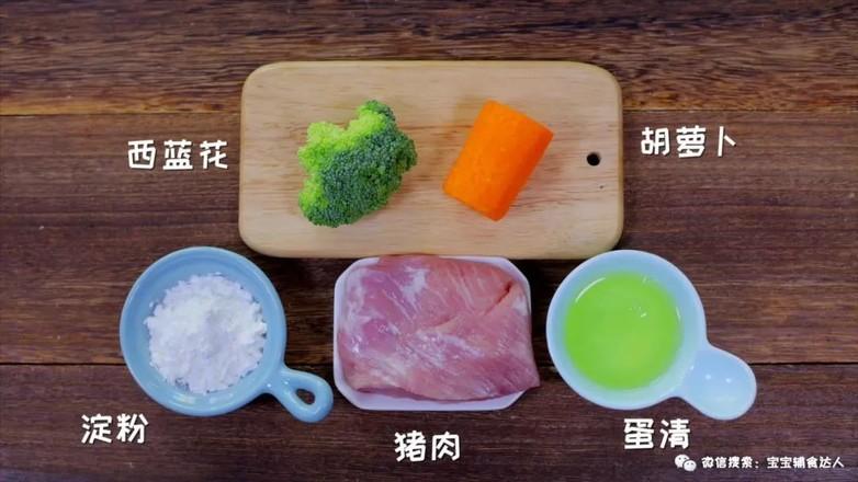 猪肉一口酥  宝宝辅食食谱的做法大全