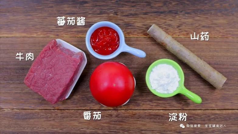 番茄牛肉丸  宝宝辅食食谱的做法大全