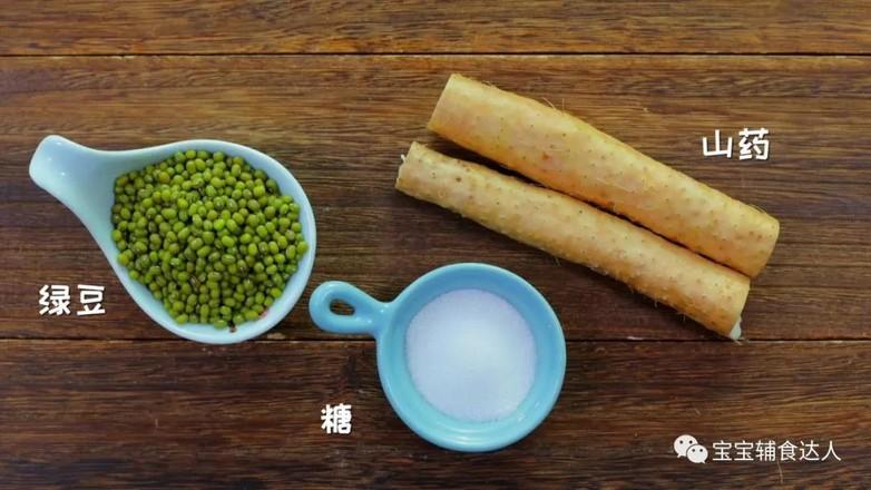 绿豆糕  宝宝辅食食谱的做法大全
