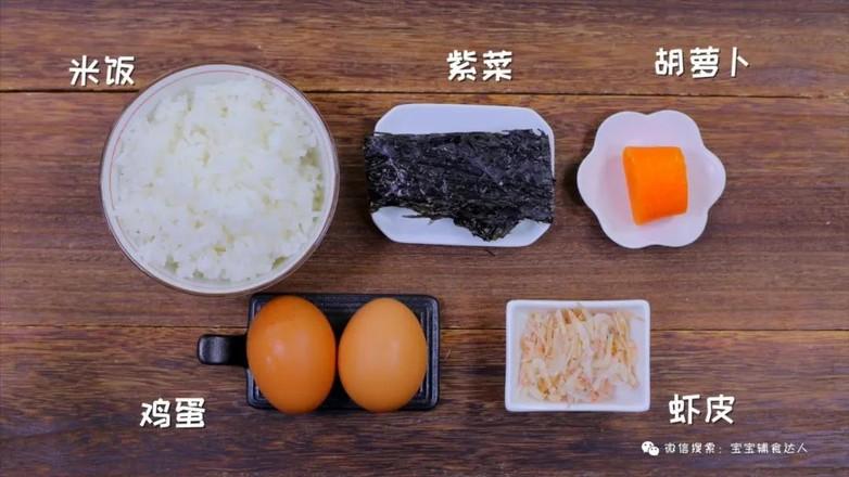 鲜味蛋包饭  宝宝辅食食谱的做法大全