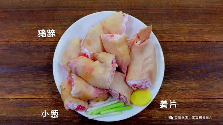 电饭锅焖猪蹄  宝宝辅食食谱的做法大全