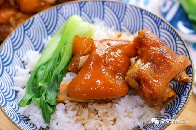 电饭锅焖猪蹄  宝宝辅食食谱怎么煸