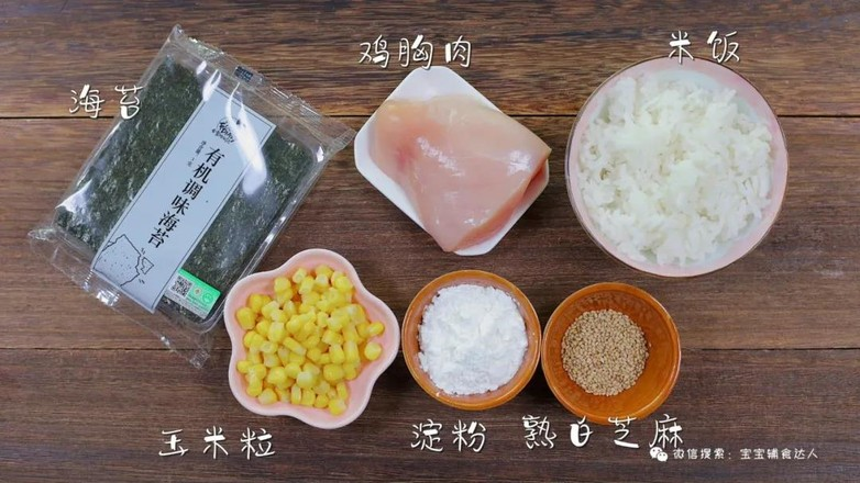 鸡肉卷海苔饭  宝宝辅食食谱的做法大全