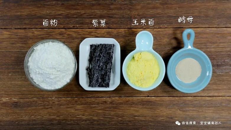 粗粮紫菜饼  宝宝辅食食谱的做法大全