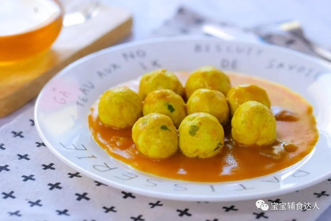咖喱鱼蛋  宝宝辅食食谱怎样煮