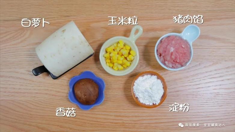 萝卜鲜肉饼  宝宝辅食食谱的做法大全