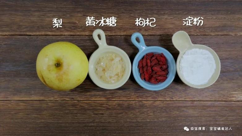 水晶梨糕  宝宝辅食食谱的做法大全