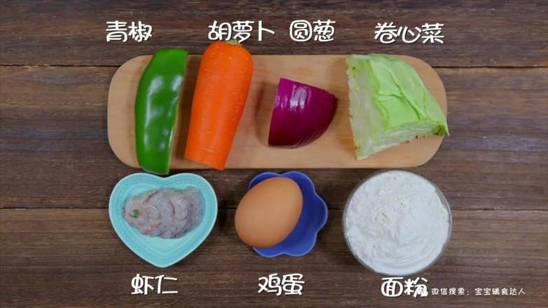 胡萝卜贝壳面  宝宝辅食食谱的做法大全