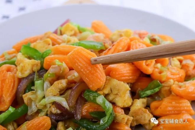 胡萝卜贝壳面  宝宝辅食食谱的制作大全