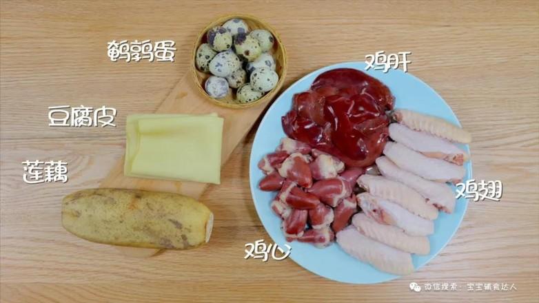电饭锅卤味  宝宝辅食食谱的做法大全