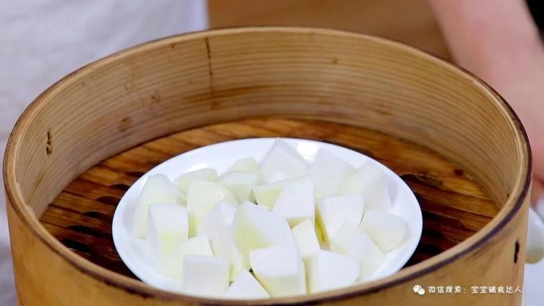 宝宝芋饺  宝宝辅食食谱的做法图解