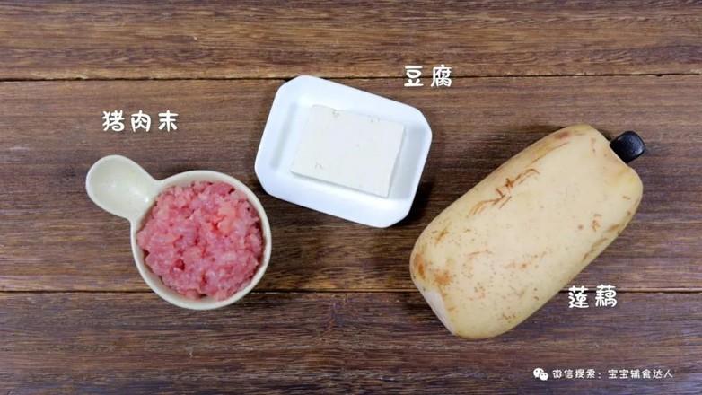 莲藕肉夹  宝宝辅食食谱的做法大全