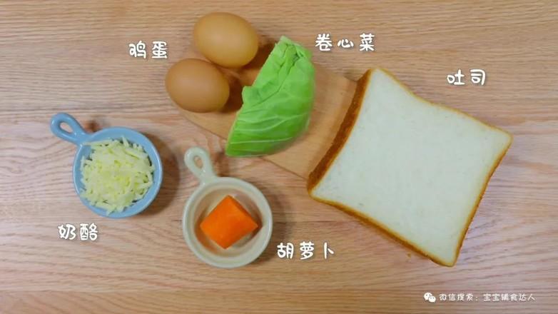 蔬菜三明治  宝宝辅食食谱的做法大全