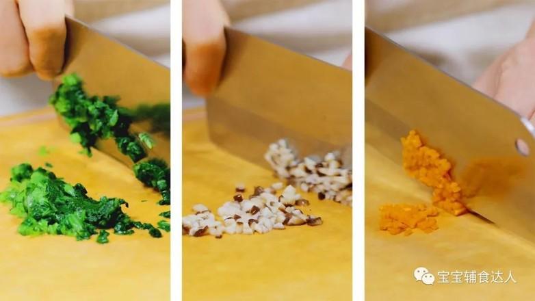 香菇油菜饼  宝宝辅食食谱的家常做法