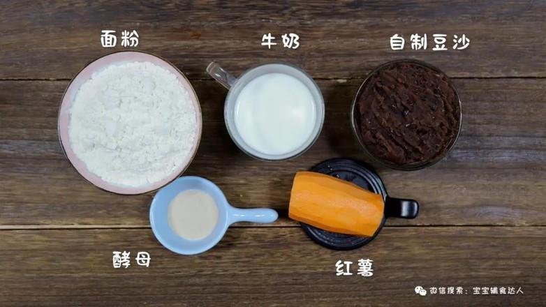 红薯豆沙包  宝宝辅食食谱的做法大全