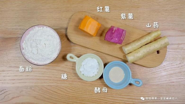 山药双薯条  宝宝辅食食谱的做法大全