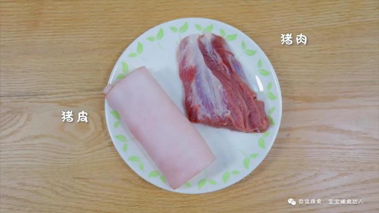 自制肉皮冻  宝宝辅食食谱的做法大全