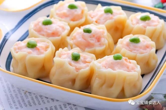 鲜虾小烧麦  宝宝辅食食谱怎样煸