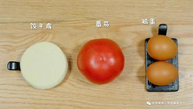 番茄鸡蛋包  宝宝辅食食谱的做法大全