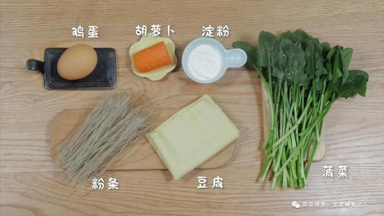 鸡蛋素菜卷【宝宝辅食食谱】的做法大全