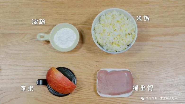 樱桃肉米饭碗  宝宝辅食食谱的做法大全