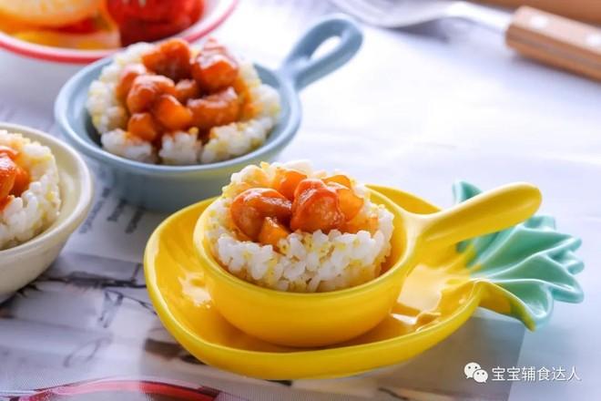 樱桃肉米饭碗  宝宝辅食食谱怎样煮