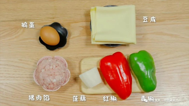 虎皮豆卷  宝宝辅食食谱的做法大全