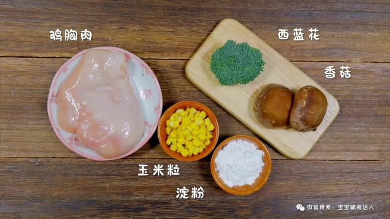 鸡肉QQ肠  宝宝辅食食谱的做法大全
