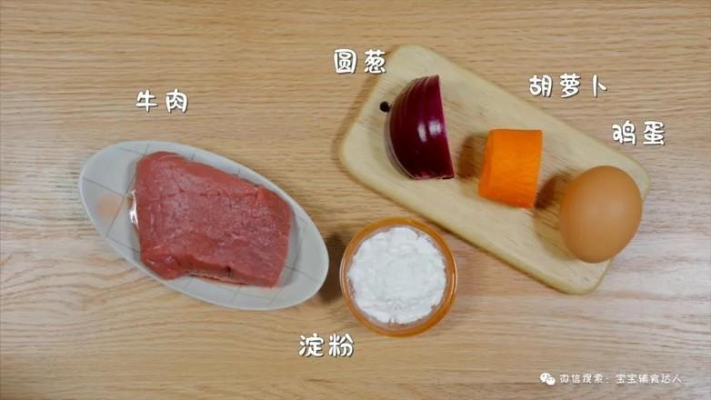 蛋香牛肉块【宝宝辅食食谱】的做法大全