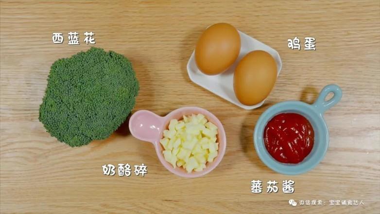 西蓝花奶酪饼【宝宝辅食食谱】的做法大全
