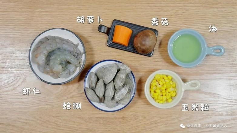 蛤蜊酿虾【宝宝辅食食谱】的步骤