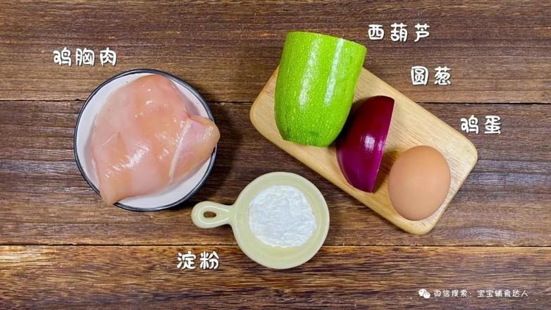 蔬菜圈圈饼【宝宝辅食】的做法大全
