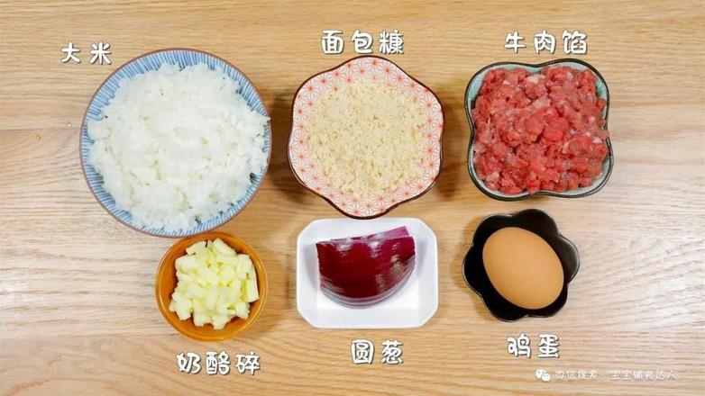 牛肉热狗【宝宝辅食】的做法大全