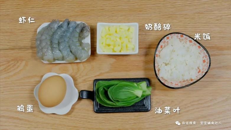 奶酪迷你虾饼【宝宝辅食】的做法大全